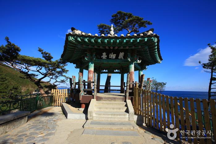 Pavillon Uisangdae (낙산사 의상대)