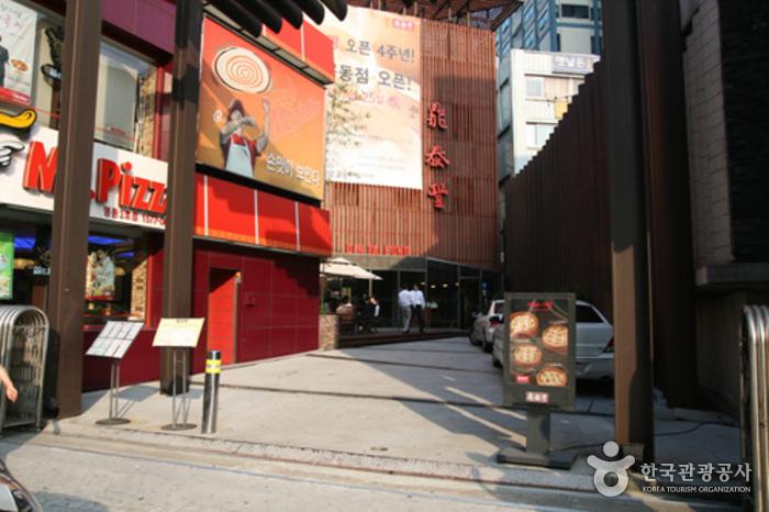 Din Tai Fung Korea - Myeongdong Branch (딘타이펑코리아 - 명동점)