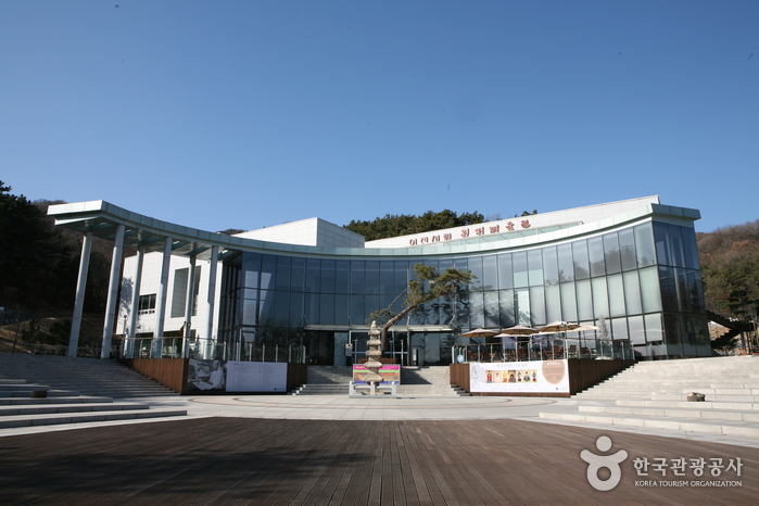 Woljeon Museum of Ar...
