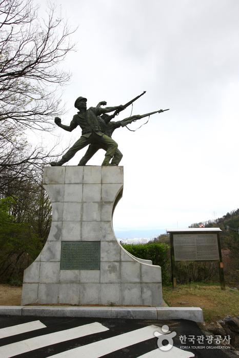 Мемориал победы на реке Нактонган (낙동강승전기념관)12