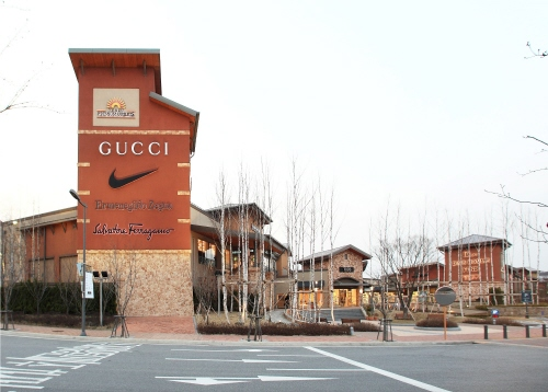 Yeoju Premium Outlets ( )