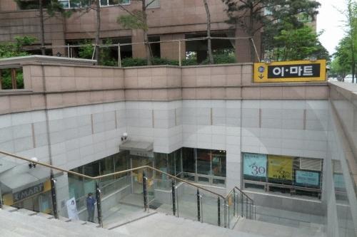 E-mart - Yeouido Branch (이마트-여의도점)