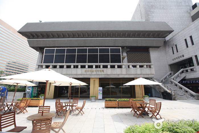 Sejong Center (세종문화회관)