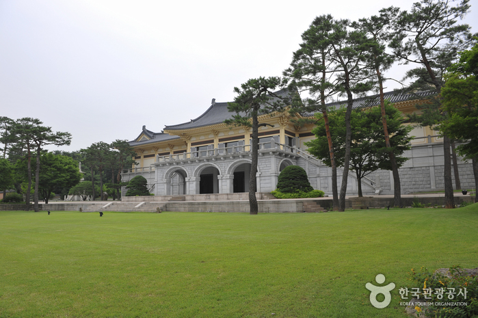Ho-Am Art Museum (호암...