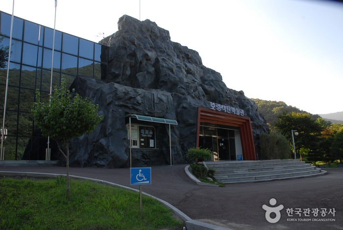 Boryeong Coal Museum (보령석탄박물관)