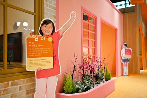Детский музей провинции Кёнги-до (경기도어린이박물관)13