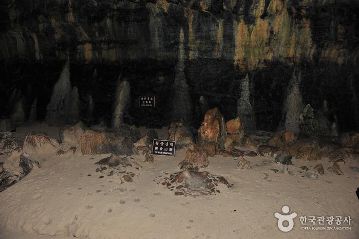 Höhle Hyeopjaegul (Hallim-Park) (협재굴(한림공원))