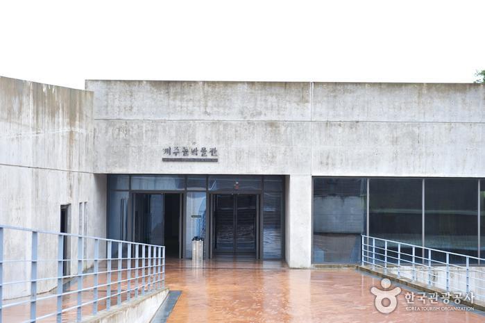제주돌문화공원 사진33