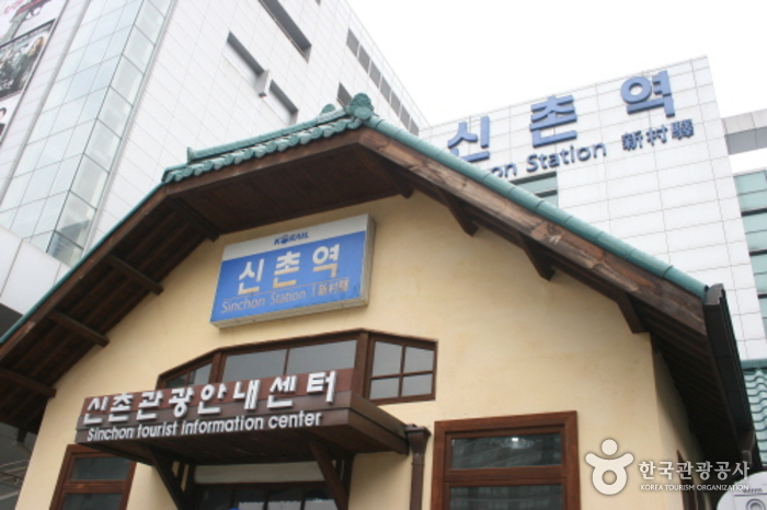 新村站(新村旅游咨询中心)신촌역(신촌 관광안내센터)