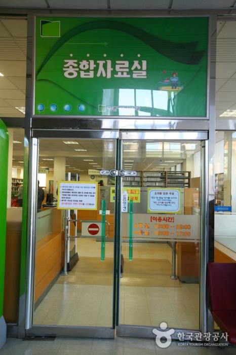 서수원도서관