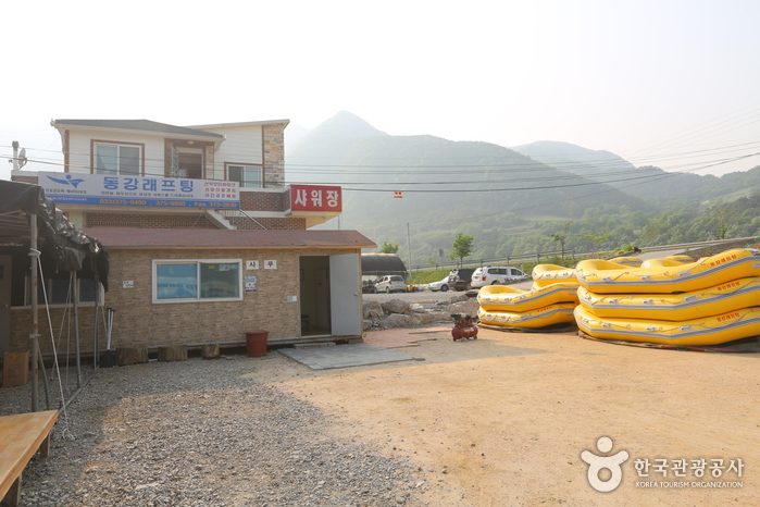 Donggang River Rafting (Yeongwol) (동강 래프팅 (영월))