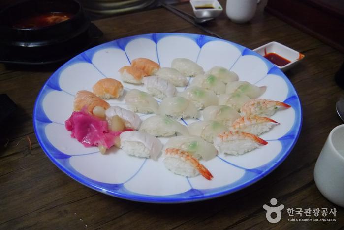 남양회초밥