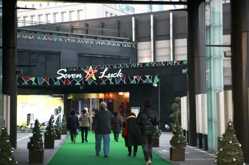 SEVEN LUCK CASINO Millennium Seoul Hilton (세븐럭카지노(밀레니엄서울힐튼점))
