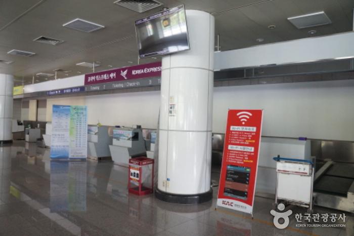 Yangyang International Airport (양양 국제공항)