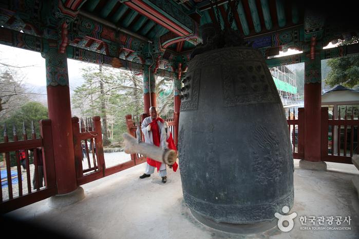 Temple Seonamsa [Patrimoine mondial de l...