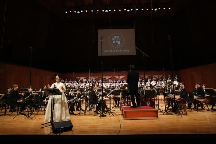 ARKO韓国創作音楽祭(洋楽部門)(ARKO한국창작음악제(양악부문))