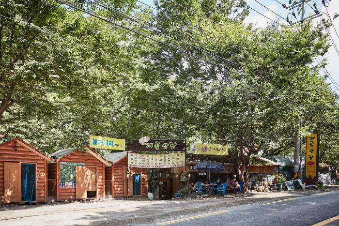 장흥관광지 한식마을