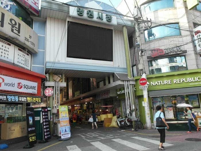 Mangwon Market (망원시장)