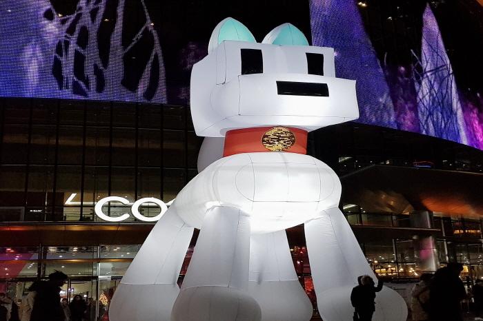 무역센터 겨울축제 2017