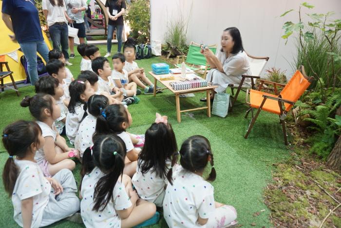 서울국제유아교육전 2018