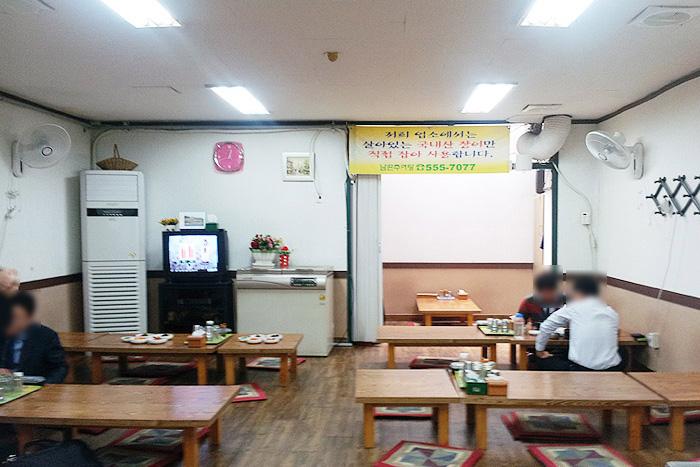 남원추어탕 풍천장어 사진4