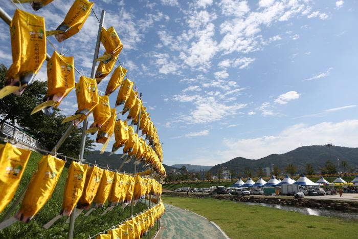 양산삽량문화축전 2019