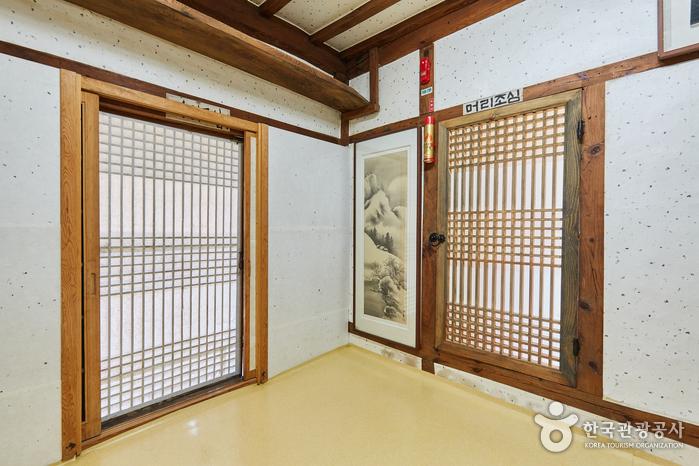 Maesa Old house [Korea Quality] / 고성 최필간고택 [한국관광 품질인증]