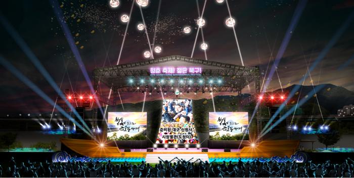 금호강바람소리길축제 2019