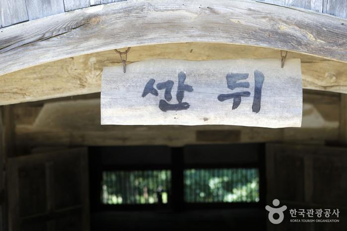 Храм Сонамса (선암사)6
