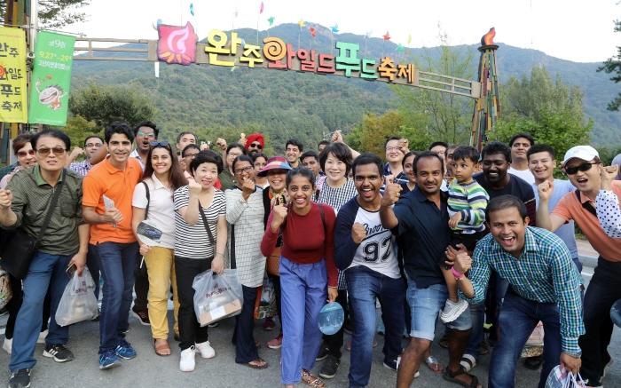 Wanju Wild Food Festival (완주 와일드푸드축제)