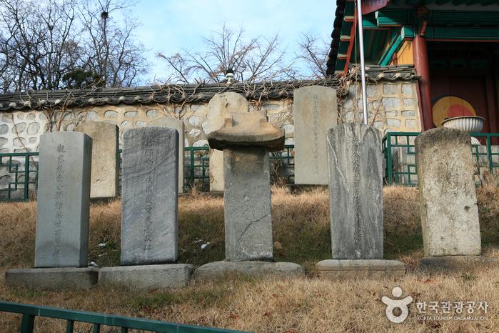 Yangcheonhyanggyo Confucian School (양천향교)