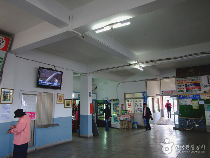 Buan Bus Terminal ()
