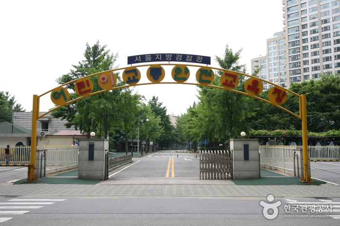 신천 어린이교통공원