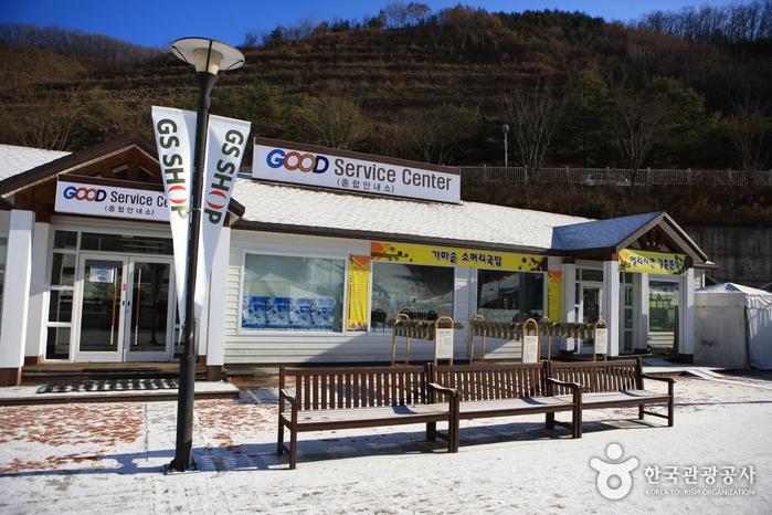 Горнолыжный курорт Элисиан Канчхон (엘리시안 강촌 스키장)