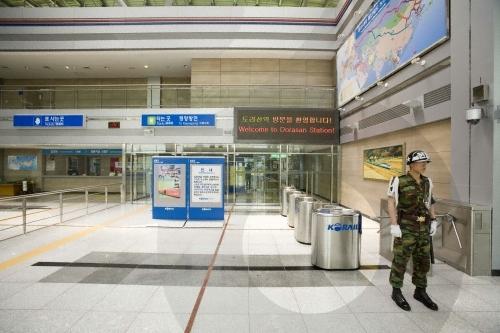Bahnhof Dorasan (도라산역)