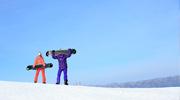 Les stations de ski en Corée