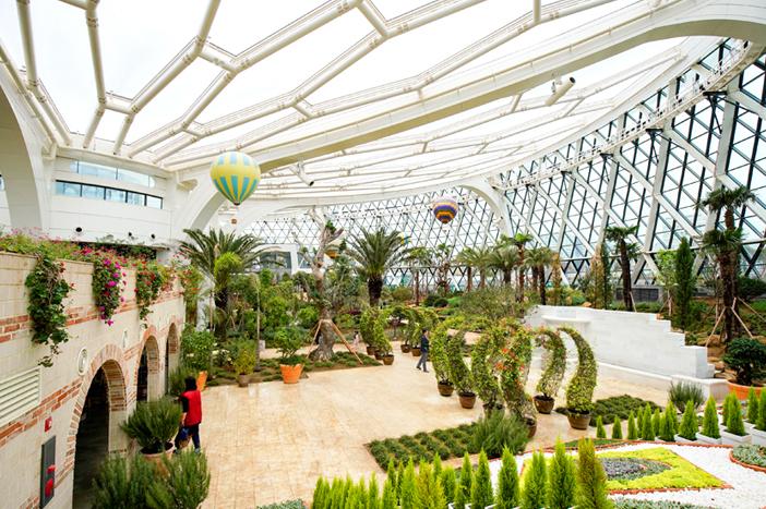 Jardin botanique de Séoul
