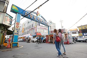 Sindang-dong Tteokbokki Town entrance