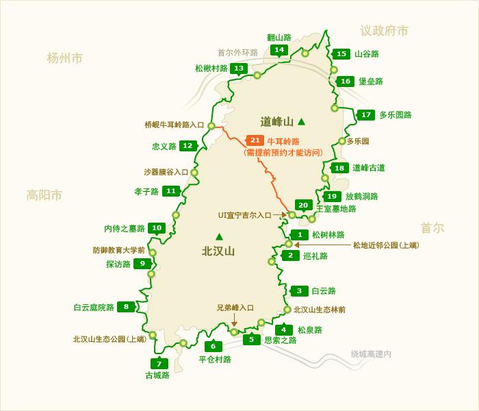 Map (Bukhansan Dulle-gil Trail)
