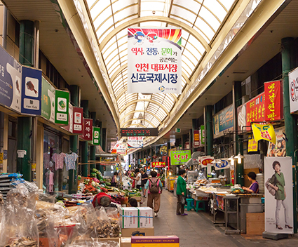 Incheon Sinpo International Market