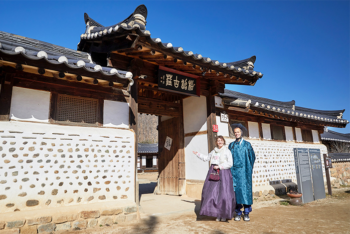 Songso Historic House