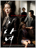 Koreanische Filme : Hanyo: the housemaid (2010)