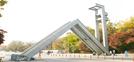 Un día por la Universidad Nacional de Seúl