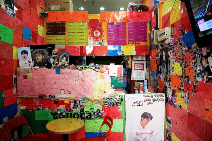 Cofioca, a popular bubble tea shop