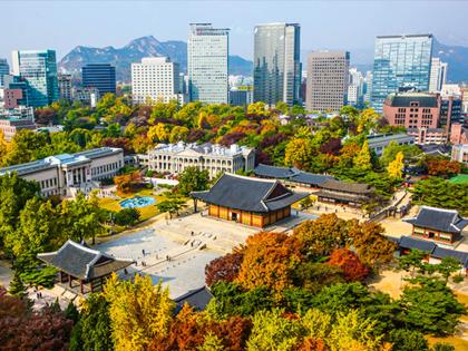 Destinos de follaje otoñal en pleno Seúl