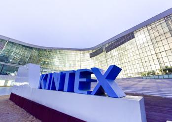 照片) KINTEX