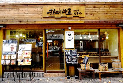 Улица кафе в районе Хапчон-дон