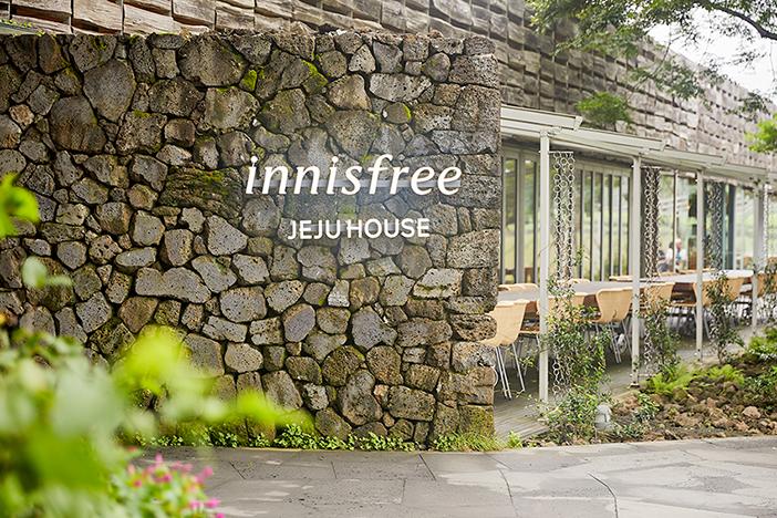 Innisfree Jeju House