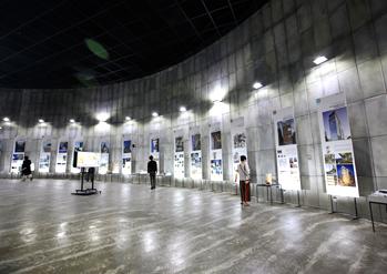 麻浦文化储备基地