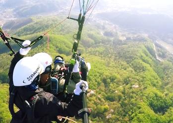 Yangpyeong Mirae Aero Sports
